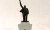 Сквер им. Ленина