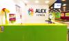 ALEX FITNESS, фитнес - клуб