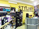 STYLIST на Володарского, магазин профессиональной косметики