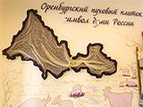Гильдия Пуховниц, музей-магазин