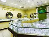 Русское золото, ювелирный салон в мегамолле Армада